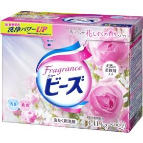 フレグランスニュービーズ 粉末 洗濯洗剤 特大 (1.41kg)