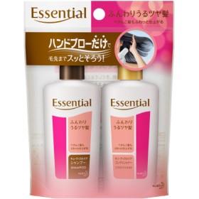 エッセンシャルふんわりうるツヤ髪SPCDミニセット (1セット)