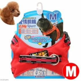 ターキー 愛情胴輪 スポーツ M 赤 中型犬用 20kgまで 犬 胴輪 ハーネス