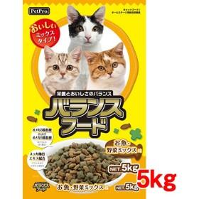 ペットプロ バランスフード お魚・野菜ミックス味 (5kg)