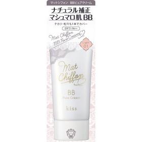 キス マットシフォン BBピュアクリーム 01 ライト (30g)