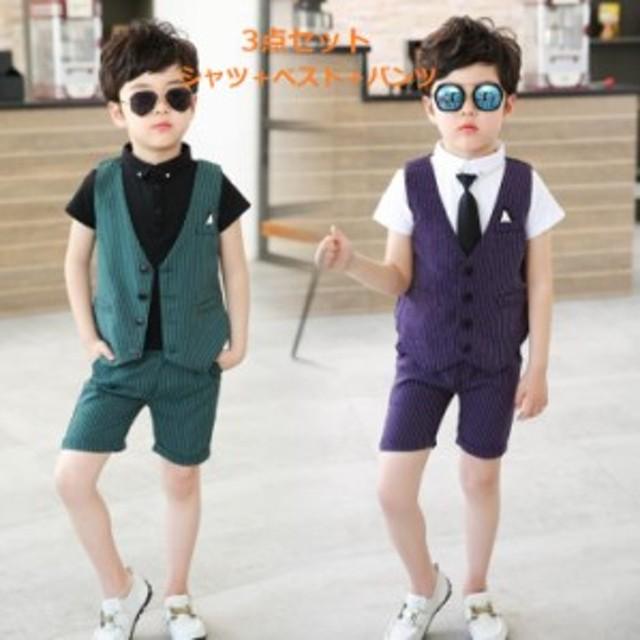 5a279a316539d 男の子スーツ フォーマル ストライブ柄 かっこいい 結婚式 子供スーツ ピアノ発表会 子供服