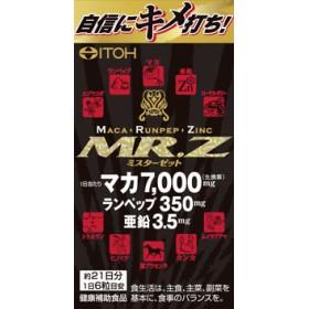 MR.Z (126粒)