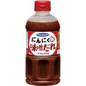 アサムラサキ にんにく味噌だれ (500mL)