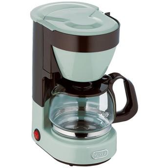 【Toffy トフィー】4カップコーヒーメーカー ペールアクア