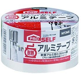ニトムズ 耐熱アルミテープ P-11HT 24巻入/J3020 50.8mmx9.14m