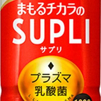 まもるチカラのサプリ すっきりヨーグルトテイスト (500mL24本入)