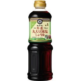 キッコーマン 特選丸大豆減塩しょうゆ (750mL)