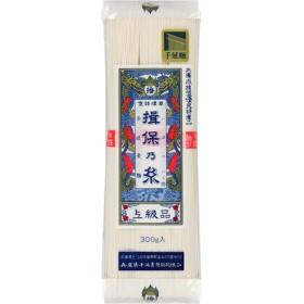 手延素麺 揖保乃糸 上級品 (300g)
