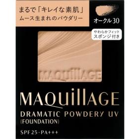 資生堂 マキアージュ ドラマティックパウダリー UV オークル30 レフィル (9.3g)