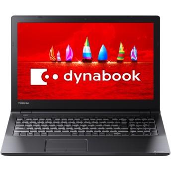 dynabook AZ15/FB Webオリジナル 型番:PAZ15FB-SKA
