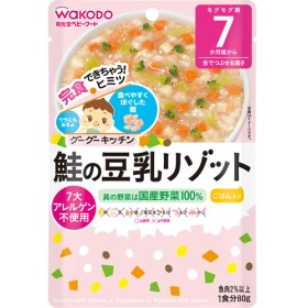 和光堂 グーグーキッチン 鮭の豆乳リゾット 7ヵ月ー (80g)