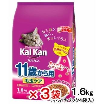 カルカン ドライ 11歳から用 毛玉ケア かつおとチキン味 1.6kg  カルカン 超高齢猫用 3袋 キャットフード