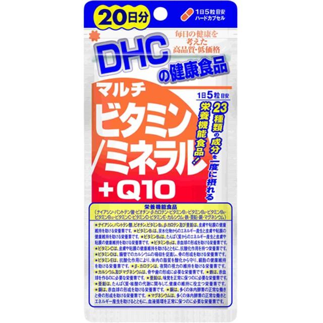 DHC マルチビタミン/ミネラル+Q10 20日分 (100粒)