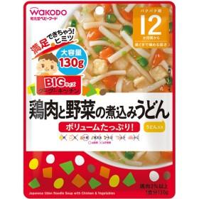 和光堂 ビッグサイズのグーグーキッチン 鶏肉と野菜の煮込みうどん 12か月頃ー (130g)
