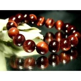 レッドタイガーアイ赤虎目石10ミリ数珠【天然石】【ブレスレット】【パワーブレス】【数珠】【パワーストーン】【男性用】【女性用】