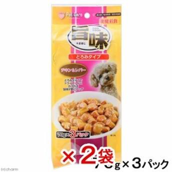 ペットケアー 旨味角切りパウチ チキン&レバー 70g×3パック 2袋入り ドッグフード