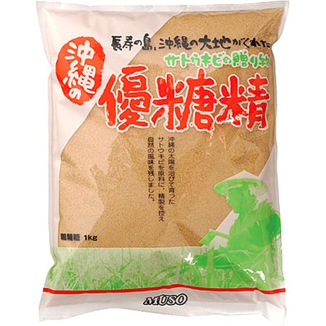 優糖精 (1kg)
