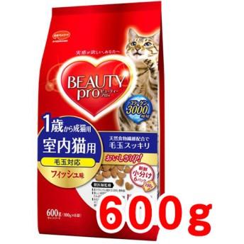 ビューティープロ キャット 成猫用 1歳から (600g)