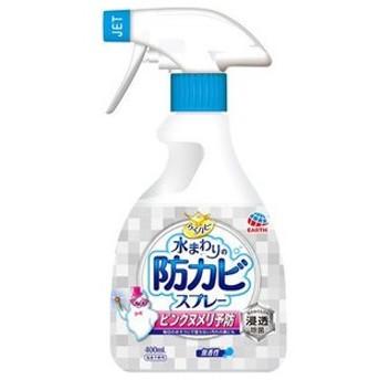 《アース製薬》 らくハピ 水まわりの防カビスプレー ピンクヌメリ予防 無香性 400mL