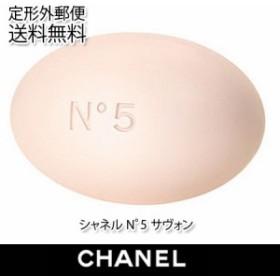 シャネル NO5 サヴォン 150g -CHANEL-