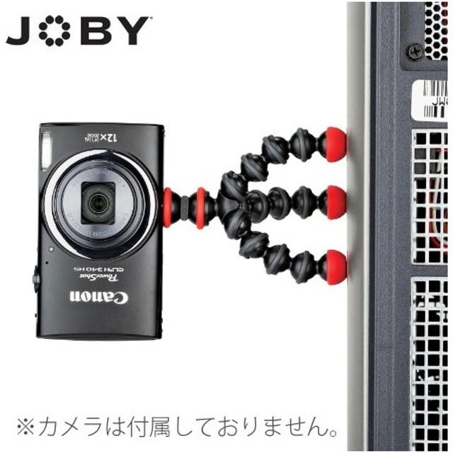 JOBY (ミニ三脚)ゴリラポッド マグネティックミニ JB01541-PKK (メール便不可)