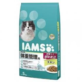 アイムス 成猫用 体重管理用 チキン 5kg キャットフード 正規品 IAMS