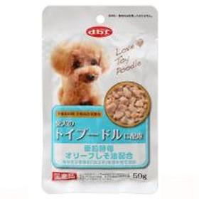 デビフ 愛犬のトイプードルに配慮 50g 正規品 ドッグフード 国産 2袋入り