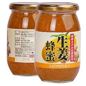 国産 生姜蜂蜜(400g)