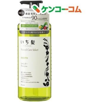 いち髪 ナチュラルケアセレクト スムースシャンプー ポンプ ( 480ml )/ いち髪