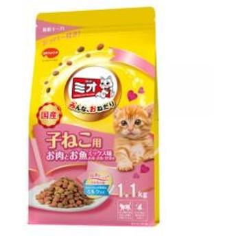 日本ペット ミオ ドライミックス 子ねこ用 お肉とお魚ミックス味 1.1kg