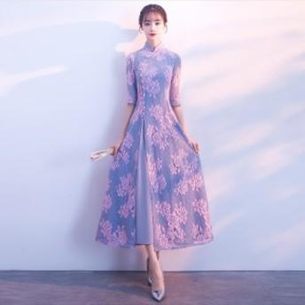 アオザイ ベトナム民族衣装 ワンピース ロングドレス パーティー Ao Dai 二次会 キャバドレス 結婚式 お呼ばれ パープル 紫