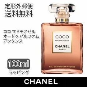 2bfb5e934214 シャネル No.19 パフューム ボトル ロング ネックレス シルバー 香水 ...