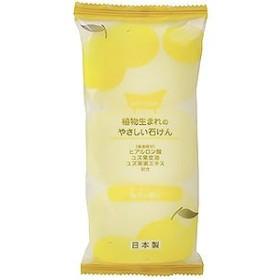 植物生まれのやさしい石けん 柚子の香り 80g×3コ入