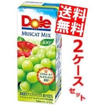 【送料無料】Dole ドール マスカットミックス100% 200ml紙パック 36本 (18本×2ケース)[果汁100%][のしOK]big_dr