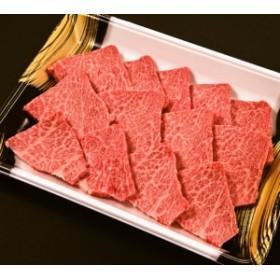 格之進 門崎熟成肉 焼肉 特選カルビ(250g)/レビューを書いて送料無料/肉/バーベキュー/ギフトセット/和牛/焼肉/ステーキ/BBQ