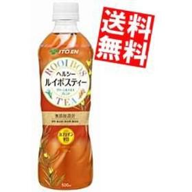 【送料無料】伊藤園 ヘルシールイボスティー 500mlペットボトル 24本入 (無添加設計)[のしOK]big_dr