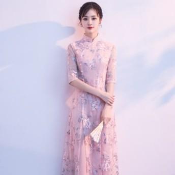 刺繍アオザイ ベトナム民族衣装 ワンピース ロングドレス パーティー Ao Dai 二次会 キャバドレス 結婚式 お呼ばれ ピンク 花柄