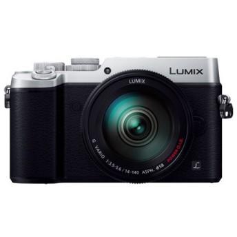 パナソニック Panasonic DMC-GX8H-S LUMIX ルミックス GX8 レンズキット シルバー 新品 送料無料