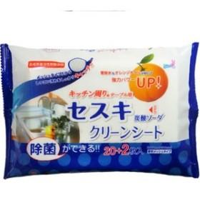セスキ炭酸ソーダ クリーンシート 22枚入
