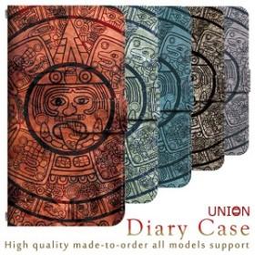 手帳型 スマホカバー ほぼ全機種対応 スマホケース iPhone XPERIA galaxy アステカ 民族 太陽の石 / dc-456