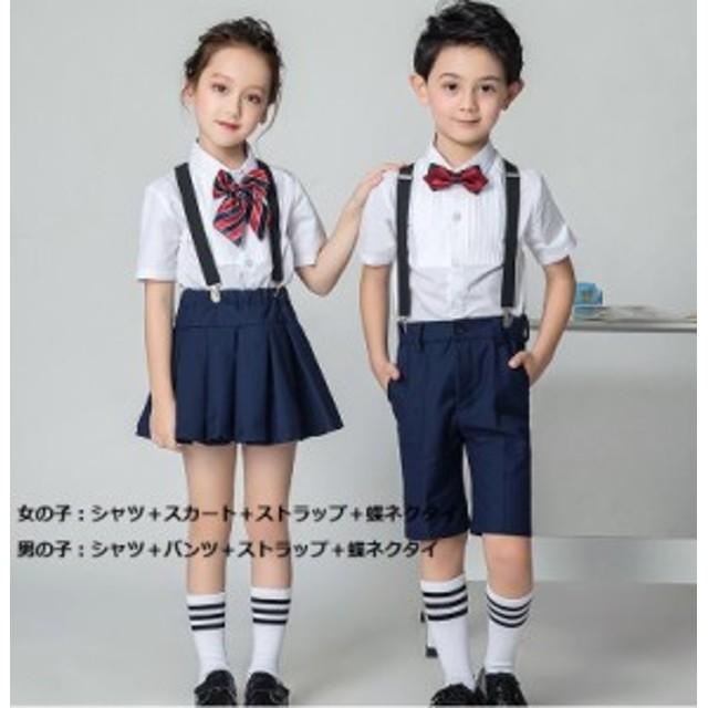 e35dc8391c855 スーツ 子供 キッズ ジュニア 半袖シャツ 男の子 女の子 ハーフパンツ スカート 学生制服 子供服 フォーマル