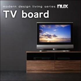 シンプルモダンリビング テレビボード