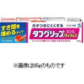 小林製薬 タフグリップ ピンク 40g