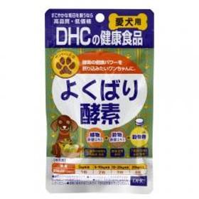 DHC 愛犬用 よくばり酵素 15g 60粒 サプリメント