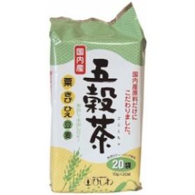 国内産・ 五穀茶 200g(10g×20袋)
