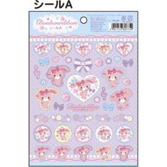 キャラクターシール サンリオ ぼんぼんりぼん シール A 807705001 ネコポス発送可能 おもちゃ・ホビー・ゲーム 趣味・