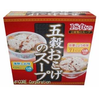 五穀おこげのスープ 18食入り(海鮮しお味×9、中華しょうゆ味×9)
