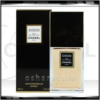 シャネル ココEDT 100ml(オードトワレ)[香水][送料無料](TN019-1)