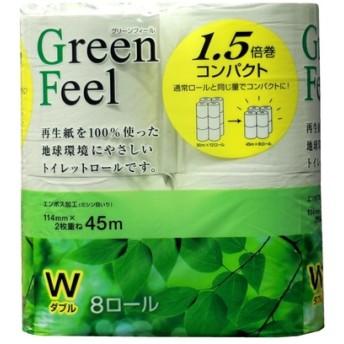 鶴見製紙 グリーンフィール トイレットペーパー 1.5倍巻き 8ロールダブル